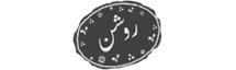 سایت شخصی محمد حسین روشنک